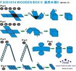 1-350-Wooden-Box-II