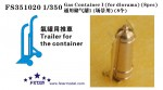 1-350-Gas-Container-I-for-diorama-8pcs