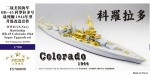 1-700-WWII-USN-BB-45-Colorado-1944-Upgrade-set-for-Trumpeter-05768