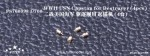 1-700-WWII-USN-Capstan-for-Destroyer-4pcs
