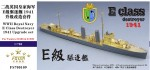 1-700-WWII-Royal-Navy-E-class-Destroyer