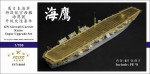 1-700-IJN-Aircraft-Carrier-Kaiyo-Upgrade-set-For-Fujimi