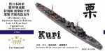 1-700-IJN-Momi-Class-Destroyer-Special-Edition-Late-AA-Type-Kuri-Upgrade-set-for-Hag