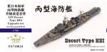1-700-IJN-Escort-Type-HEI-Upgrade-set-for-Pitroad-SPW18