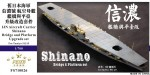 1-700-IJN-Aircraft-Carrier-Shinano-Bridge-and-Platform-Upgrade-set-for-Tamiya-31215