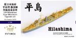 1-700-IJN-Hilashima-Type-Minelayer-Upgrade-set-for-Tamiya-31519