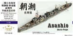 1-700-WWII-IJN-Destroyer-Asashio-Early-Type-Upgrade-set-for-Pit-road-W30-W31-SPW35