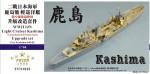1-700-WWII-IJN-Light-Cruiser-Kashima-Upgrade-set-for-Aoshima-04542