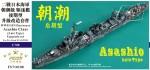 1-700-WWII-IJN-Asashio-Class-Destroyer-Late-Type