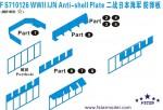1-700-WWII-IJN-Anti-shell-Plate