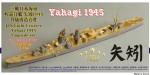 1-700-WWII-IJN-Light-Cruiser-Yahagi-1945-Upgrade-set-for-Tamiya-31315