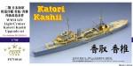 1-700-WWII-IJN-Light-Cruiser-Katori-Kashii