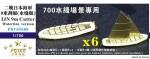 1-700-WWII-IJN-9m-Cutter-Waterline-version-6-set
