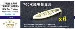1-700-WWII-IJN-7m-Cutter-Waterline-version-6-set