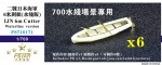 1-700-WWII-IJN-6m-Cutter-Waterline-version-6-set