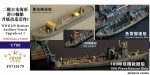 1-700-Upgrade-set-I-for-Harbour-Auxlliary-Vessels-for-Tamiya-31509