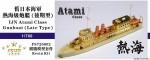 1-700-IJN-Atami-Class-Gunboat-late-type-Resin-kit