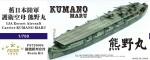1-700-IJA-Escort-Aircraft-Carrier-Kumano-Maru-Resin-kit