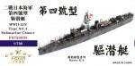 1-700-WWII-IJN-Type-NO-4-Submarine-Chaser-Resin-Model-Kit