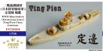 1-700-WWII-ManchukuoKwantung-Army-Ting-Pien-Class-Gunboat-Resin-Model-Kit