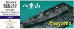 1-700-WWII-IJN-Minelayer-Yaeyama-Resin-Model-kit