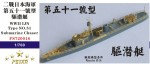 1-700-WWII-IJN-Type-NO-51-Submarine-Chaser-Resin-Model-Kit