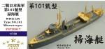 1-700-WWII-IJN-Type-NO-101-Minesweeper-Resin-model-kit