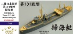 1-700-WWII-IJN-Type-NO-101-Minesweeper-Resin-model-kit