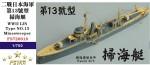 1-700-WWII-IJN-Type-NO-13-Minesweeper-Resin-model-kit