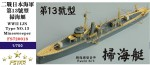 1-700-WWII-IJN-Type-NO-13-Minesweeper-Resin-model-kit