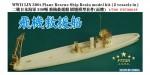 1-700-WWII-IJN-300t-Plane-Rescue-Ship-Resin-model-kit