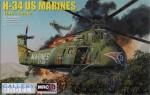 1-48-Sikorsky-H-34-US-Marines