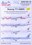 1-144-Decals-B777-300ER-Air-China-2xKorean-Air