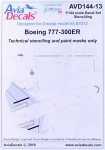 1-144-Stencils-B777-300ER-and-paint-masks-ZVE