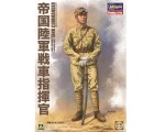 1-16-WWII-Imperial-Japanese-Army-Tank-Commander
