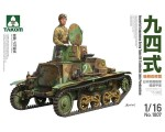1-16-Imperial-Japanese-Army-Type-94-Tankette-Late-Production
