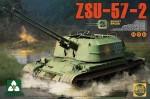 1-35-Soviet-SPAAG-ZSU-57-2-2-in-1