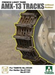 1-35-French-Light-Tank-AMX-13-Tracks-without-Rubber-Pads