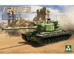 1-35-U-S-Heavy-Tank-T29E3