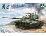 1-35-R-O-C-ARMY-CM-11-M-48H-Brave-Tiger-MBT