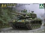 1-35-R-O-C-ARMY-CM-11-M-48H-w-ERA-Brave-Tiger-MBT