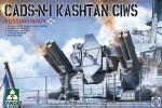 1-35-Russian-Navy-CADS-N-1-Kashtan-CIWS