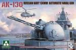 1-35-Russian-AK-130-Automatic-Naval-Gun-Turret