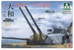 1-72-JAPANESE-BATTLESHIP-YAMATO-TYPE94-46CM-GUN-MAIN-TURRET
