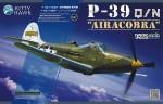 1-32-Bell-P-39Q-N-Airacobra