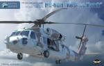 1-32-Sikorsky-HH-60H-Rescue-Hawk