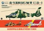 1-48-Chinese-PLA-Zhi-9