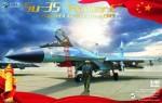 1-48-Sukhoi-Su-35-Chinese-Air-Force