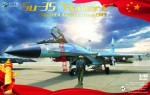 1-48-Sukhoi-Su-35-Chinese-Air-Force