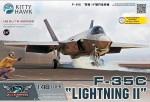 1-48-Lockheed-Martin-F-35C-Lightning-II